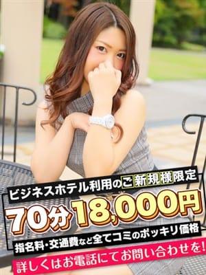 くらうん(愛特急2006 東海本店)のプロフ写真1枚目