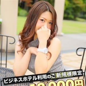 くらうん|名古屋 - 名古屋風俗