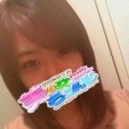 ちひろ|成田風俗空港 美少女らうんじ - 成田風俗