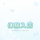 れいみ|成田風俗空港 美少女らうんじ - 成田風俗