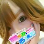 ゆみかさんの写真