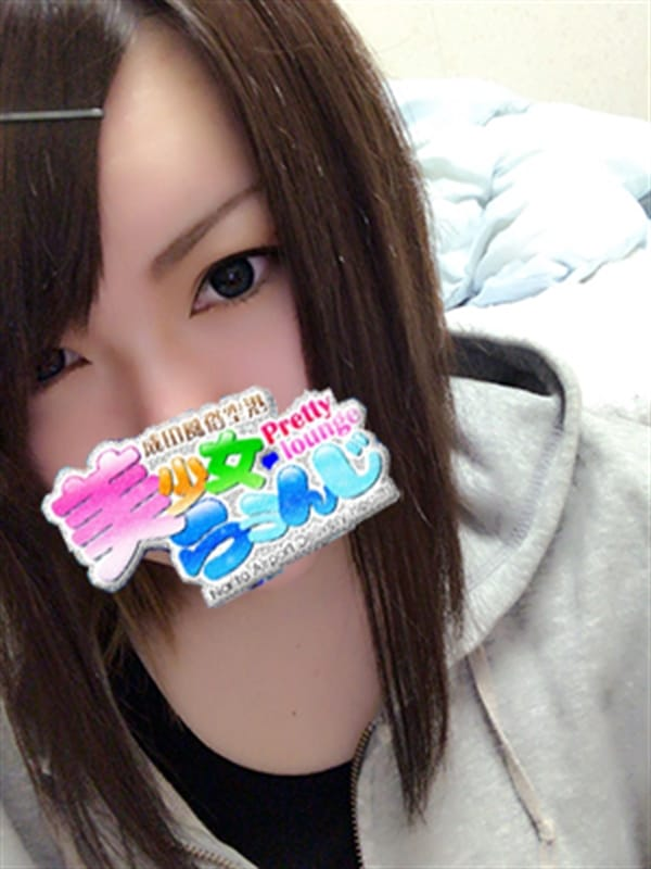こん【お嬢様系スレンダー美少女】