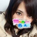 あんず 成田風俗空港 美少女らうんじ - 成田風俗