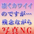 さいら|成田風俗空港 美少女らうんじ - 成田風俗