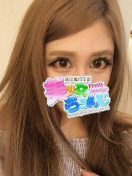 ありん | 成田風俗空港 美少女らうんじ - 成田風俗