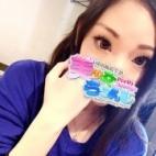 みさき|成田風俗空港 美少女らうんじ - 成田風俗