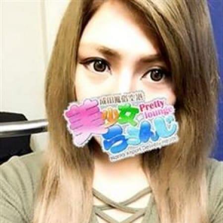 のん|成田風俗空港 美少女らうんじ - 成田派遣型風俗