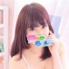 うみ|成田風俗空港 美少女らうんじ - 成田風俗