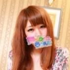 あい|成田風俗空港 美少女らうんじ - 成田風俗