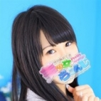 もえ|成田風俗空港 美少女らうんじ - 成田風俗