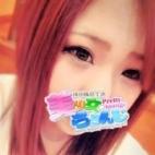 ふうか|成田風俗空港 美少女らうんじ - 成田風俗