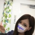 かがみ 成田風俗空港 美少女らうんじ - 成田風俗