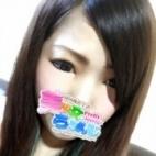 あいな|成田風俗空港 美少女らうんじ - 成田風俗