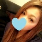 まほ|成田風俗空港 美少女らうんじ - 成田風俗