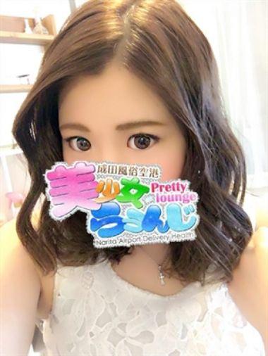 みらい 成田風俗空港 美少女らうんじ - 成田風俗