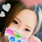 ゆず|成田風俗空港 美少女らうんじ - 成田風俗
