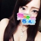 めーぷる 成田風俗空港 美少女らうんじ - 成田風俗