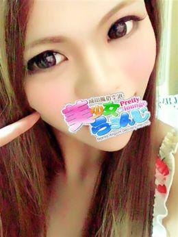 しずか | 成田風俗空港 美少女らうんじ - 成田風俗