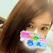 「まずは華金フライトからお楽しみ♪」04/27(金) 13:45 | 成田風俗空港 美少女らうんじのお得なニュース