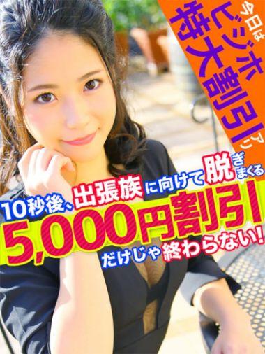 みち★|愛特急2006Venus - 名古屋風俗