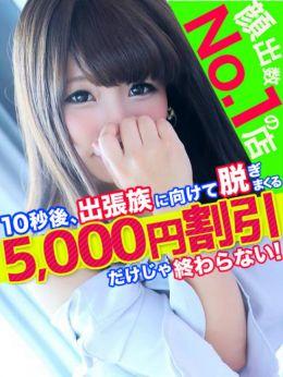 みひろ | 愛特急2006 Venus - 名古屋風俗