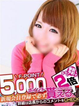 らいく | 愛特急2006 Venus - 名古屋風俗