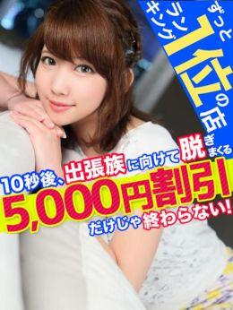 みぃあ★ | 愛特急2006Venus - 名古屋風俗