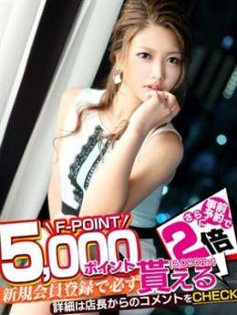 くらうん | 愛特急2006 Venus - 名古屋風俗