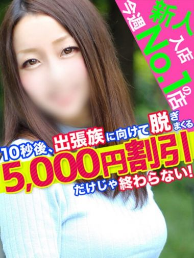 るね★|愛特急2006Venus - 名古屋風俗