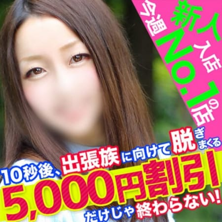 るね★【【若妻デリ!名古屋!デリヘル】】 | 愛特急2006Venus(名古屋)