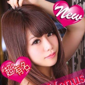 まゆ | 愛特急2006Venus - 名古屋風俗