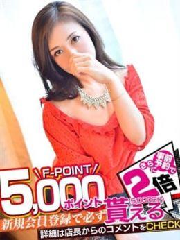 ぶるじょわ | 愛特急2006 ANNEX - 名古屋風俗