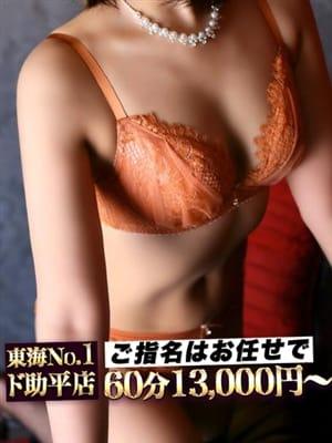 篠田【責めごたえ満点!極上ボディ♪】