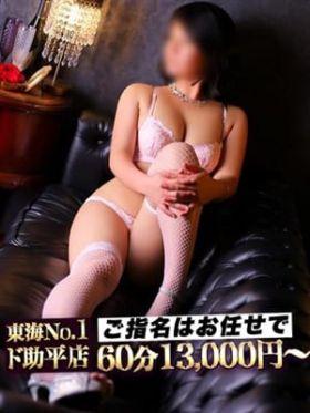 潮尻|名古屋風俗で今すぐ遊べる女の子