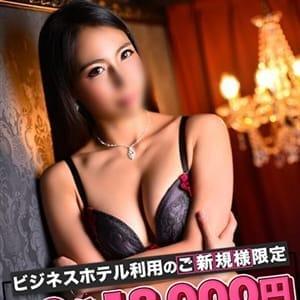 「イベント!デリヘル!グループ」12/15(日) 06:01 | 愛AMOREのお得なニュース