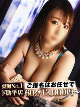 金字塔|名古屋風俗で今すぐ遊べる女の子