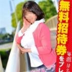 つゆの 愛特急2006三河店 - 三河風俗