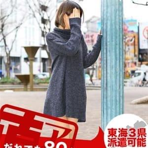 まさき|名古屋 - 名古屋風俗