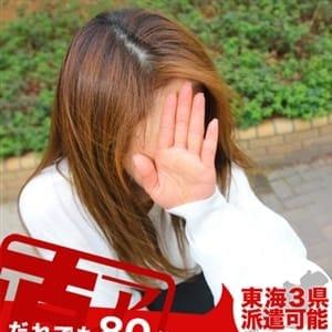 ローラ|名古屋 - 名古屋風俗