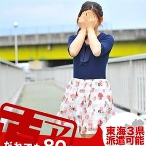 なつこ|名古屋 - 名古屋風俗