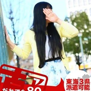 れんげ 名古屋 - 名古屋風俗