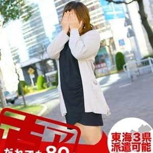 よしみ 名古屋 - 名古屋風俗