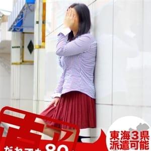 ふみえ 名古屋 - 名古屋風俗