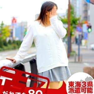 たえこ|名古屋 - 名古屋風俗