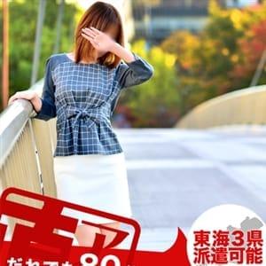 たま|名古屋 - 名古屋風俗