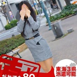 ろっく|名古屋 - 名古屋風俗
