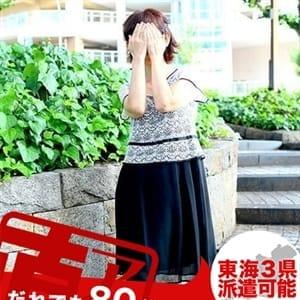 きよの|名古屋 - 名古屋風俗