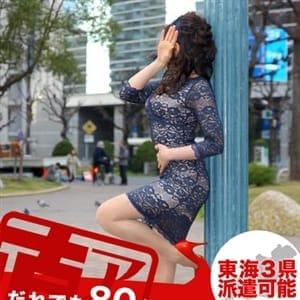 りえこ|名古屋 - 名古屋風俗