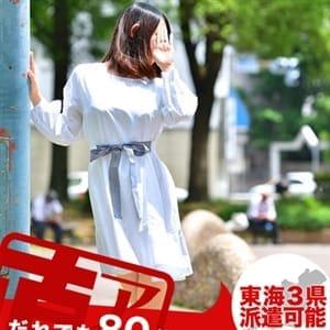 つぐみ 名古屋 - 名古屋風俗