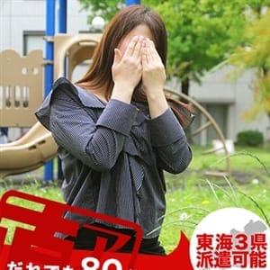 るみか|名古屋 - 名古屋風俗